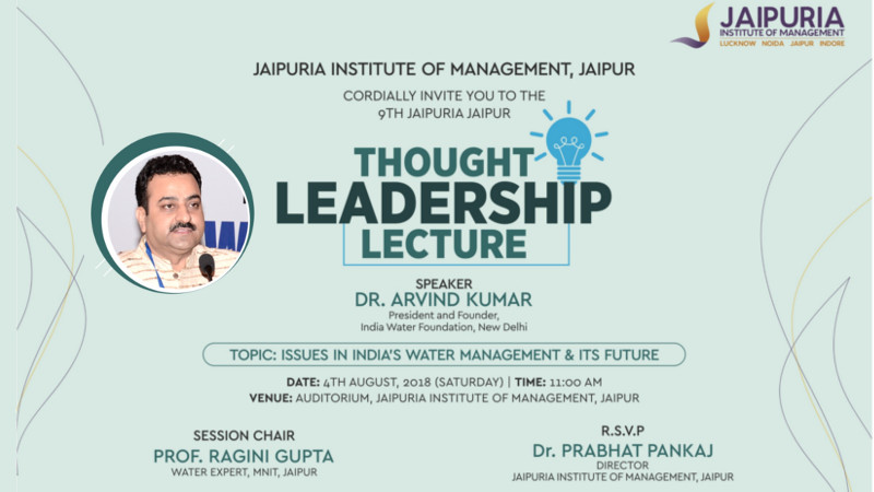 9th_thought_leadership_lecture