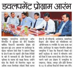 Development program aarambh