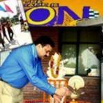 Third National Sports Meet at Jaipuria  Jaipur 28-29 August, 2014