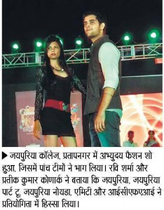 Jaipuria College Pratap Nager Main Adhyudaya Fashion Show Hua