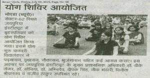 Yog shivir aayojit