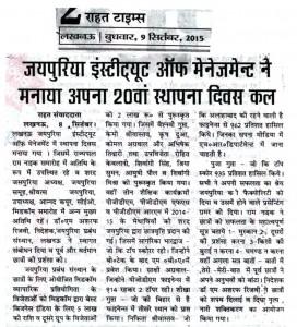 Jaipuria Institute of management ne manaya apna 20vain staphna divas kal