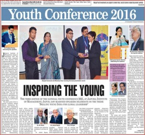 Youth conference 2016 inspiring the young : Times of India