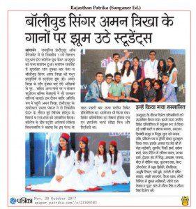 Bollywood singer Aman Trikha ke gaano per jhoom utthe students