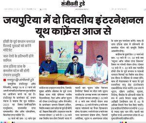 Jaipuria main do divseeya international youth conference aaj se