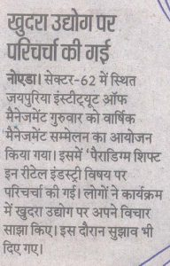 Hindustan-25th-Jan2019
